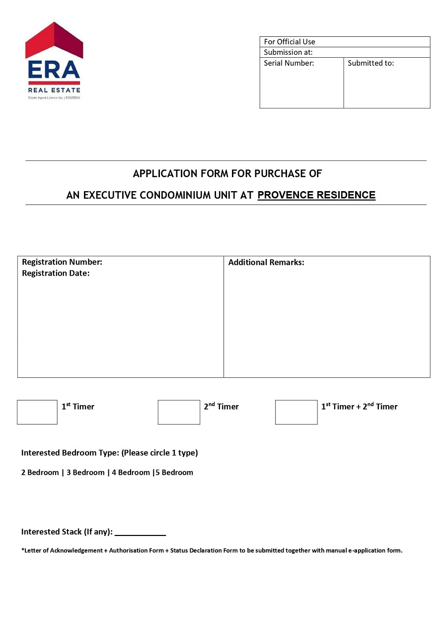 EC E-Application Form Page 1