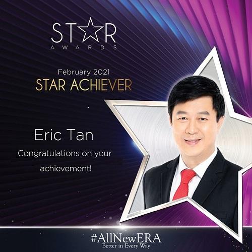 Eric Tan ERA Star Achiever Feb 2021