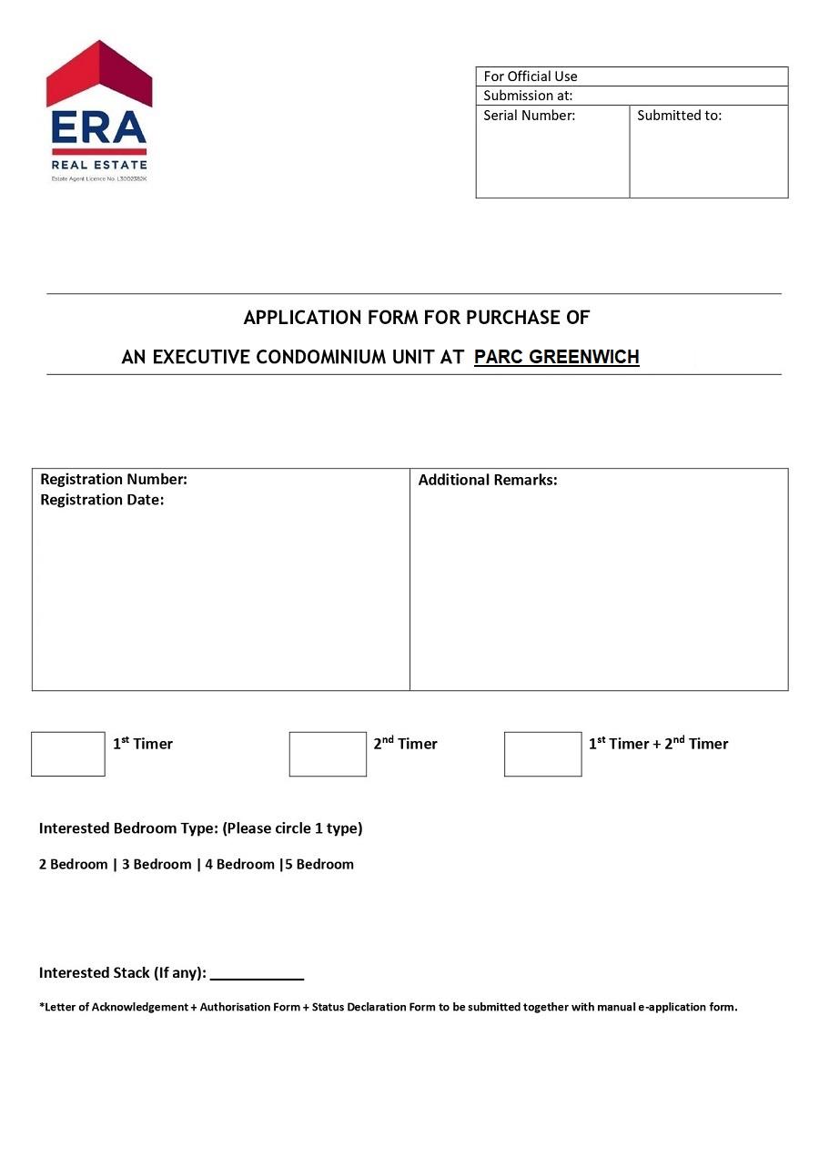 Parc Greenwich EC E-Application Form Page 1
