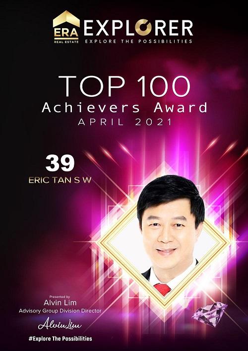 Eric 97881579 Explorer Top 39 Achiever April 2021